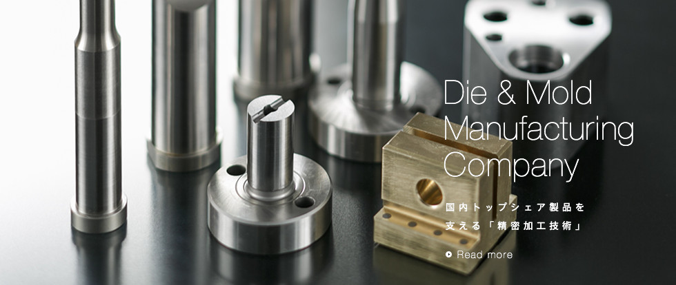 Die & Mold Manufacturing Company