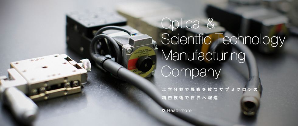 The Optical and Scientific Technology (OST) Manufacturing Comp